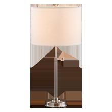 Keystick Table Lamp - Brushed Nickel