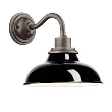 "Carson 12"" Wall Sconce"