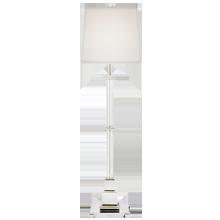 Avondale Buffet Lamp
