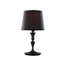 Oberlin Accent Lamp - Black