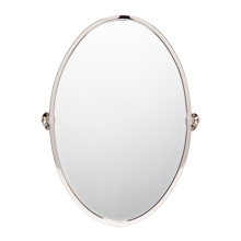 Linfield Small Oval Pivot Mirror
