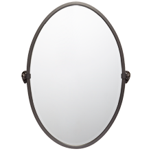 Linfield Oval Pivot Mirror
