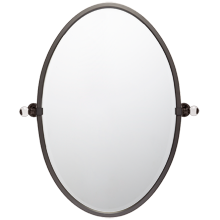 Pittock Large Oval Pivot Mirror