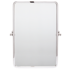 Bingham Pivoting Rounded Rectangle Mirror - Large