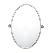 Landry Oval Pivot Mirror - Small