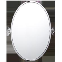 Landry Oval Pivot Mirror