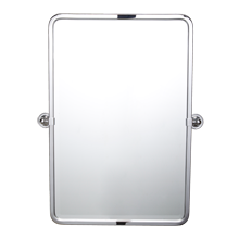 Landry Pivoting Rounded Rectangle Mirror - Small