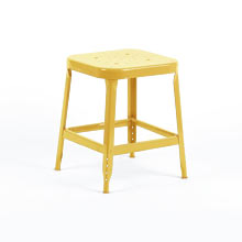 Aurora Industrial Table Stool