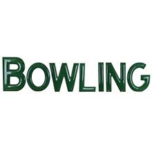 Vintage Green Enamel Bowling Sign C1950's