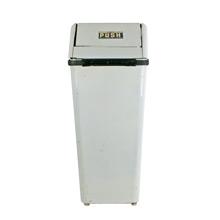 New Old Stock White Metal Mipro Trash Bin C1960