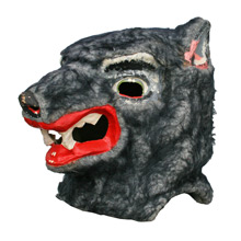 Vintage Wolf Masquerade Mask C1930s