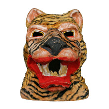 Vintage Tiger Amusement Park Mask C1930s