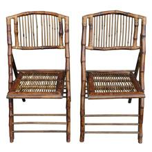 Pair of Mid-Century Tiki Lounge Folding Chairs C1955