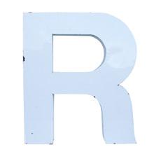 White Enamel Letter R C1940s
