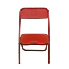 Child's Metal Folding Chair W/ Clown Motif C1960