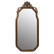 Arched Mirror w/ Ornate Gilt Frame c1900