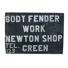 Hand Painted Auto Body Shop Sign C1920