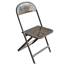 Metal Folding Chair w/ Star Motif c1960s