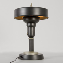 High-Rise Desk Lamp, c1945
