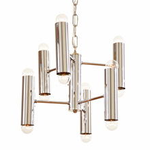 Modern Tubular Chrome 6-Light Chandelier c1970