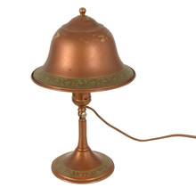 Greist Sewing Lamp w/ Bell Shade c1925