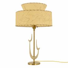 Mid-Century Modern Sculptural Lamp c1960s