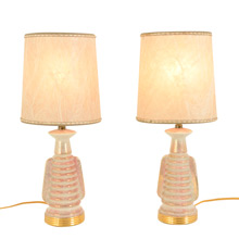 Pair of Mid-Century Modern Sculptural Lamps c1960s