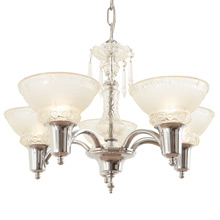 Transitional 5-Light Cup Chandelier c1948